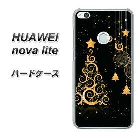 HUAWEI nova lite ハードケース / カバー【721 ゴールドクリスマスツリー 素材クリア】 UV印刷 ★高解像度版(ファーウェイ nova lite/NOVALITE/スマホケース)