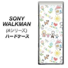 SONY ウォークマン NW-A10シリーズ ハードケース / カバー【709 ファミリー 素材クリア】★高解像度版(SONY ウォークマン NW-A10シリーズ/NWA10/ケース)