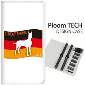 プルームテック ケース Ploom TECH ケース 手帳型 2本収納 【グレートデーン】 メール便送料無料