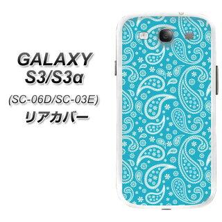 SC-03E/SC-06D/ケース