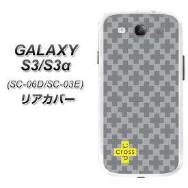 GALAXY S3α SC-03E GALAXY S3 SC-06D 共用 リアカバー ケース 取替え式 電池カバー【IB900 クロスドット_グレー 素材ホワイト】液晶保護フィルム付本体の電池カバーと交換するオシャレなカバー(ギャラクシーS3α/SC03E/SC06D用)