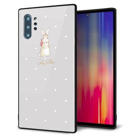 docomo Galaxy Note10+ SC-01M ケース カバー スマホケース 背面 ガラス TPU ガラプリ 【Lady Rabbit グレージュ ガラプリhp】 メール便送料無料