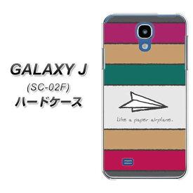 18075ac293 docomo GALAXY J SC-02F ハードケース / カバー【IA809 かみひこうき 素材