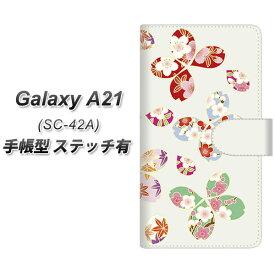 docomo Galaxy A21 SC-42A 手帳型 スマホケース カバー 【ステッチタイプ】【YJ326 和柄 模様 UV印刷】
