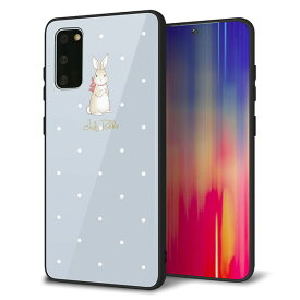 docomo Galaxy S20 5G SC-51A ケース カバー スマホケース 背面 ガラス TPU ガラプリ 【Lady Rabbit ブルーグレイ ガラプリhp】 メール便送料無料