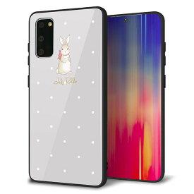 docomo Galaxy S20 5G SC-51A ケース カバー スマホケース 背面 ガラス TPU ガラプリ 【Lady Rabbit グレージュ ガラプリhp】 メール便送料無料