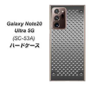docomo Galaxy Note20 Ultra 5G SC-53A ハードケース カバー 【570 スタックボード UV印刷 素材クリア】