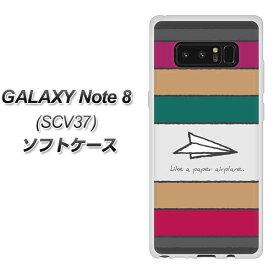 ff24ef2b84 Galaxy Note8 SCV37 TPU ソフトケース / やわらかカバー【IA809 かみひこうき 素材ホワイト