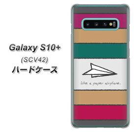 353fd39747 au Galaxy S10+ SCV42 ハードケース カバー 【IA809 かみひこうき 素材クリア】