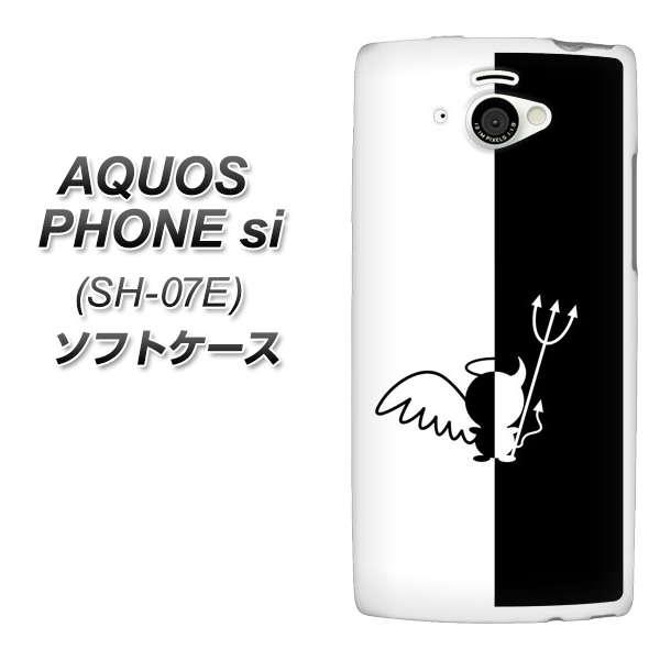 docomo AQUOS PHONE si SH-07E TPU ソフトケース / やわらかカバー【027 ハーフデビット 素材ホワイト】 UV印刷 シリコンケースより堅く、軟性のある優れたスマホケース TPU素材(アクオスフォン si/SH07E/スマホ/ケース/カバー)
