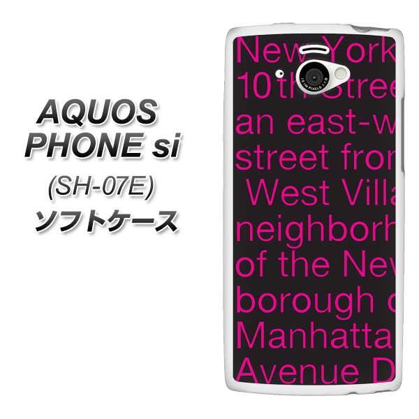 docomo AQUOS PHONE si SH-07E TPU ソフトケース / やわらかカバー【539 new-york-pk 素材ホワイト】 UV印刷 シリコンケースより堅く、軟性のある優れたスマホケース TPU素材(アクオスフォン si/SH07E/スマホ/ケース/カバー)