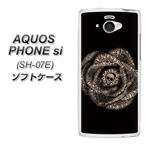 docomo AQUOS PHONE si SH-07E TPU ソフトケース / やわらかカバー【563 白薔薇に潜む闇 素材ホワイト】 UV印刷 シリコンケースより堅く、軟性のある優れたスマホケース TPU素材(アクオスフォン si/SH07E/スマホ/ケース/カバー)