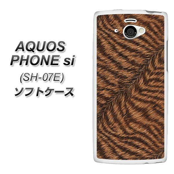 docomo AQUOS PHONE si SH-07E TPU ソフトケース / やわらかカバー【688 リアルなトラ柄 素材ホワイト】 UV印刷 シリコンケースより堅く、軟性のある優れたスマホケース TPU素材(アクオスフォン si/SH07E/スマホ/ケース/カバー)