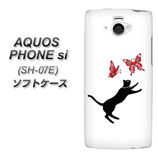 docomo AQUOS PHONE si SH-07E TPU ソフトケース / やわらかカバー【1114 黒ネコと蝶 素材ホワイト】 UV印刷 シリコンケースより堅く、軟性のある優れたスマホケース TPU素材(アクオスフォン si/SH07E/スマホ/ケース/カバー)