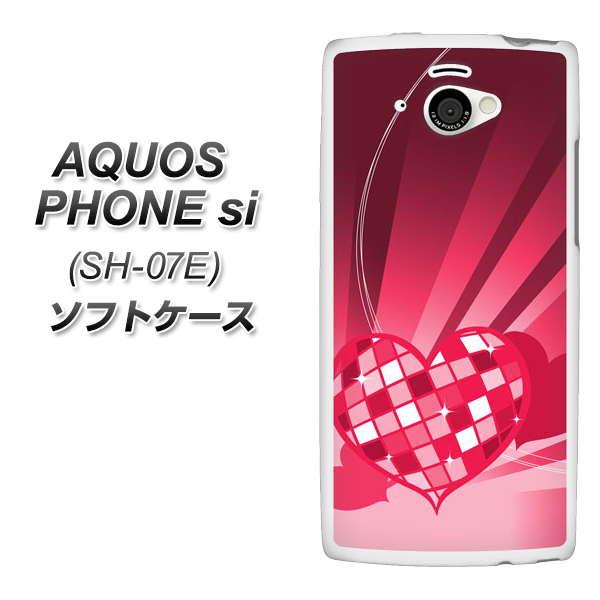docomo AQUOS PHONE si SH-07E TPU ソフトケース / やわらかカバー【1127 ハートのチェック柄 素材ホワイト】 UV印刷 シリコンケースより堅く、軟性のある優れたスマホケース TPU素材(アクオスフォン si/SH07E/スマホ/ケース/カバー)