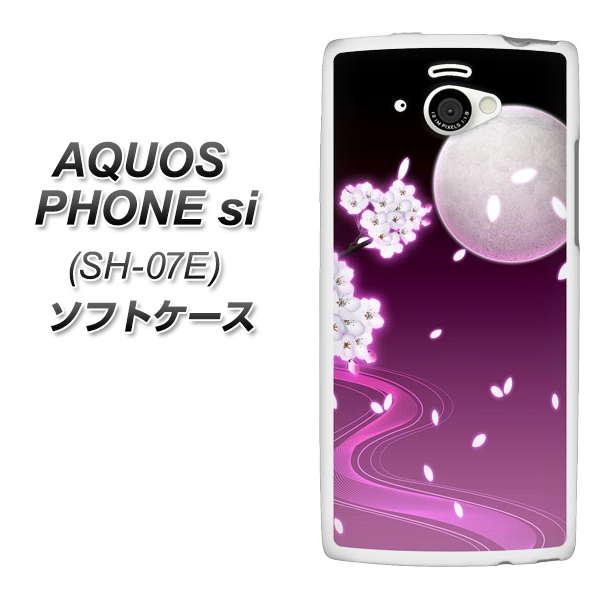 docomo AQUOS PHONE si SH-07E TPU ソフトケース / やわらかカバー【1223 紫に染まる月と桜 素材ホワイト】 UV印刷 シリコンケースより堅く、軟性のある優れたスマホケース TPU素材(アクオスフォン si/SH07E/スマホ/ケース/カバー)