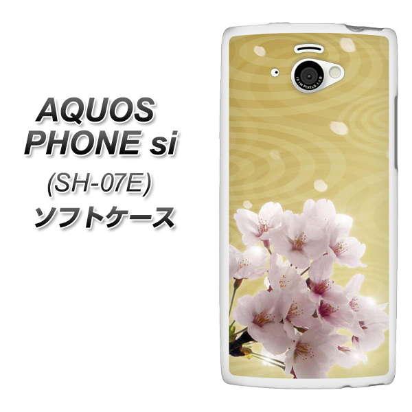 docomo AQUOS PHONE si SH-07E TPU ソフトケース / やわらかカバー【1235 桜の波紋 素材ホワイト】 UV印刷 シリコンケースより堅く、軟性のある優れたスマホケース TPU素材(アクオスフォン si/SH07E/スマホ/ケース/カバー)
