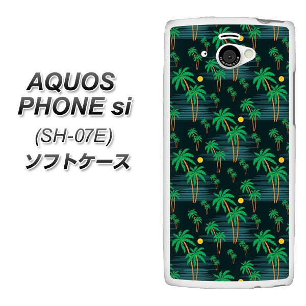 docomo AQUOS PHONE si SH-07E TPU ソフトケース / やわらかカバー【1315 月夜とヤシ 素材ホワイト】 UV印刷 シリコンケースより堅く、軟性のある優れたスマホケース TPU素材(アクオスフォン si/SH07E/スマホ/ケース/カバー)