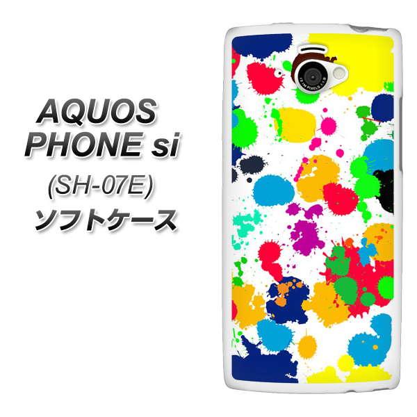 docomo AQUOS PHONE si SH-07E TPU ソフトケース / やわらかカバー【1329 ペイントドット ランダム 素材ホワイト】 UV印刷 シリコンケースより堅く、軟性のある優れたスマホケース TPU素材(アクオスフォン si/SH07E/スマホ/ケース/カバー)