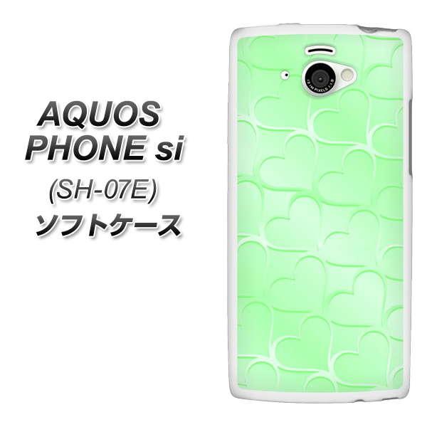 docomo AQUOS PHONE si SH-07E TPU ソフトケース / やわらかカバー【1339 かくれハート グリーン 素材ホワイト】 UV印刷 シリコンケースより堅く、軟性のある優れたスマホケース TPU素材(アクオスフォン si/SH07E/スマホ/ケース/カバー)