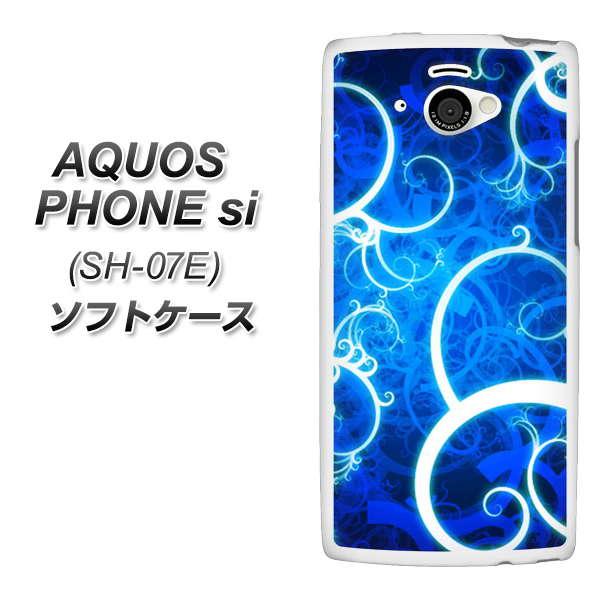 docomo AQUOS PHONE si SH-07E TPU ソフトケース / やわらかカバー【EK850 神秘の草 素材ホワイト】 UV印刷 シリコンケースより堅く、軟性のある優れたスマホケース TPU素材(アクオスフォン si/SH07E/スマホ/ケース/カバー)