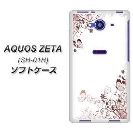 c6c8922280 docomo AQUOS ZETA SH-01H TPU ソフトケース / やわらかカバー【142 桔梗と