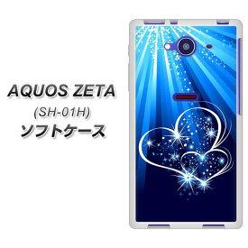30335a7d6e docomo AQUOS ZETA SH-01H TPU ソフトケース / やわらかカバー【702 スイミングハート