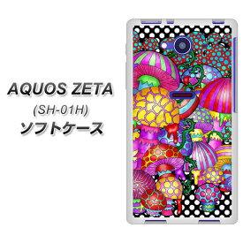 f20ee0365d docomo AQUOS ZETA SH-01H TPU ソフトケース / やわらかカバー【AG807 きのこ(