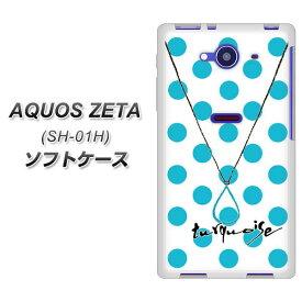 5622916474 docomo AQUOS ZETA SH-01H TPU ソフトケース / やわらかカバー【OE821 12月