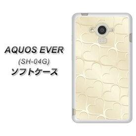 docomo AQUOS EVER SH-04G TPU ソフトケース / やわらかカバー【630 かくれハート 素材ホワイト】 UV印刷 シリコンケースより堅く、軟性のあるTPU素材(アクオス エバー/SH04G/スマホケース)