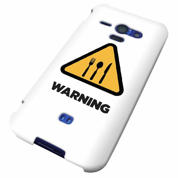 au AQUOS PHONE SERIE SHL22 ハードケース【まるっと印刷 EK856 ダイエット中 光沢仕上げ】横まで印刷 側面印刷【アクオスフォンSERIE/SHL22/スマホ/ケース/カバー】(メール便可/メール便対応 可)