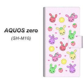 simフリー AQUOS zero SH-M10 手帳型 スマホケース カバー 【AG825 フルーツうさぎのブルーラビッツ(ピンク)】