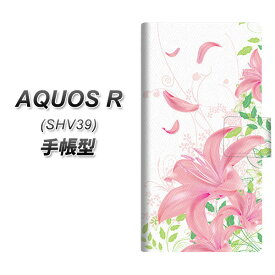 AQUOS R SHV39 手帳型スマホケース【SC849 ユリ ピンク】(アクオスR SHV39/SHV39/スマホケース/手帳式)