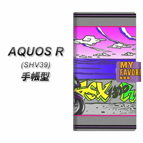 AQUOS R SHV39 手帳型スマホケース【YA896 SUZUKI隼 L】(アクオスR SHV39/SHV39/スマホケース/手帳式)