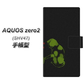 au AQUOS zero2 SHV47 手帳型 スマホケース カバー 【YA873 THE CATS OF WAR手榴弾】