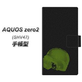 au AQUOS zero2 SHV47 手帳型 スマホケース カバー 【YA874 THE CATS OF WARランチボックス】