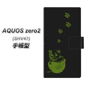 au AQUOS zero2 SHV47 手帳型 スマホケース カバー 【YA875 THE CATS OF WARヘルメット】