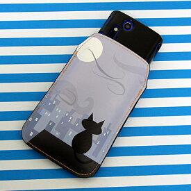 本革(レザー)スマートフォンケース デザイナーVer.【012 屋根の上のねこ】【LLロング】Ascend D2/MEDIAS X/Galaxy S4/AQUOS PHONE ZETA/MEDIAS X/Disney mobile/INFOBAR/AQUOS PHONE SERIE/Disney Mobile/ARROWS V/Optimus LIFE等 汎用タイプ