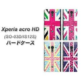 docomo Xperia acro HD SO-03Dハードケース/TPUソフトケース 【B-019】エクスペリアacro HD/ケース/カバー【スマホケース・スマートフォンケース専門店】