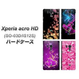 docomo Xperia acro HD SO-03Dハードケース/TPUソフトケース 【B-040】エクスペリアacro HD/ケース/カバー【スマホケース・スマートフォンケース専門店】