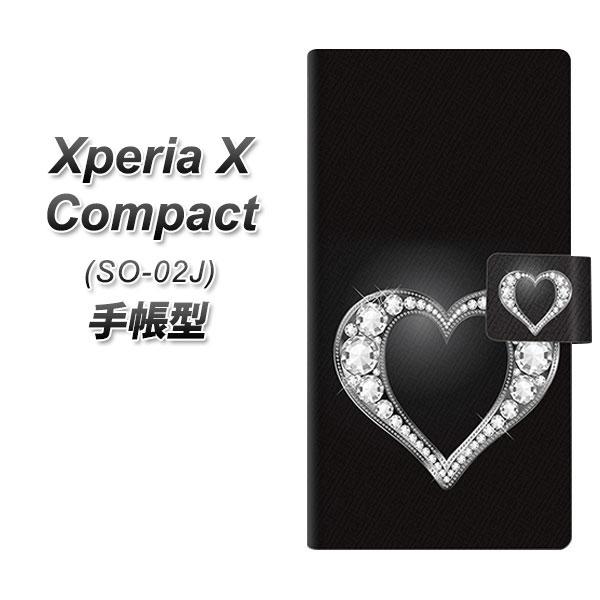 docomo Xperia X Compact SO-02J 手帳型スマホケース【041 ラインストーンゴージャスハート】(docomo エクスペリアX コンパクト SO-02J/SO02J/スマホケース/手帳式)