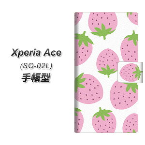 docomo Xperia Ace SO-02L 手帳型 スマホケース カバー 【SC816 大きいイチゴ模様 ピンク】
