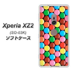 docomo Xperia XZ2 SO-03K TPU ソフトケース カバー 【448 マーブルチョコ 素材ホワイト】