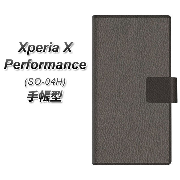 docomo Xperia X Performance SO-04H 手帳型スマホケース【EK851 レザー風グレー】(docomo エクスペリア X パフォーマンス SO-04H/SO04H/スマホケース/手帳式)