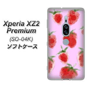 Xperia XZ2 Premium SO-04K TPU ソフトケース カバー 【YJ180 苺 いちご かわいい おしゃれ フルーツ 素材ホワイト】