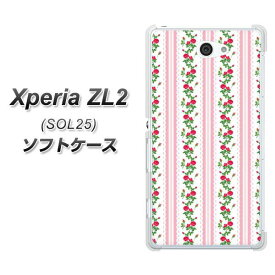 9ce1e8d86f Xperia ZL2 SOL25 TPU ソフトケース / やわらかカバー【745 イングリッシュガーデン(ピンク) 素材ホワイト】 UV印刷 シリコン ケースより堅く、軟性のあるTPU ...