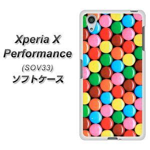 au Xperia X Performance SOV33 TPU ソフトケース / やわらかカバー【448 マーブルチョコ 素材ホワイト】 UV印刷 シリコンケースより堅く、軟性のあるTPU素材(au エクスペリア X パフォーマンス SOV33/SOV33/