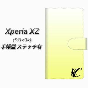 au Xperia XZ SOV34 手帳型スマホケース 【ステッチタイプ】【YI844 イニシャル ネコ C】(au エクスペリアXZ SOV34/SOV34/スマホケース/手帳式)