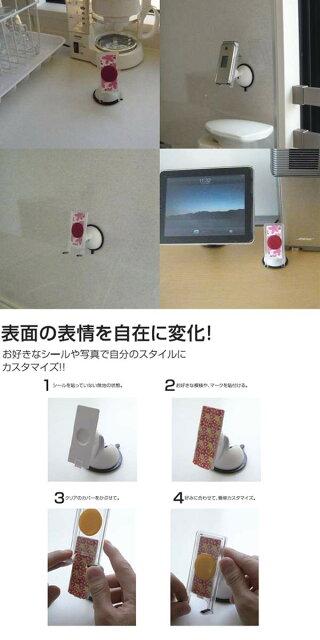 【MobileFit】スマートフォン吸盤式スタンドType-C驚異の吸盤でしっかりホールド!表面の表情を自在に変化可能♪