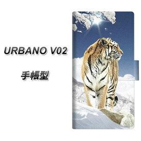 07714da5d0 au URBANO V02 手帳型スマホケース【793 雪山の虎】(アルバーノV02/